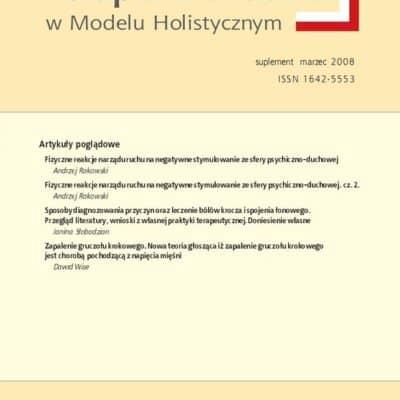 """Periodyk """"Terapia Manualna w Modelu Holistycznym"""" - suplement (03/2008)"""