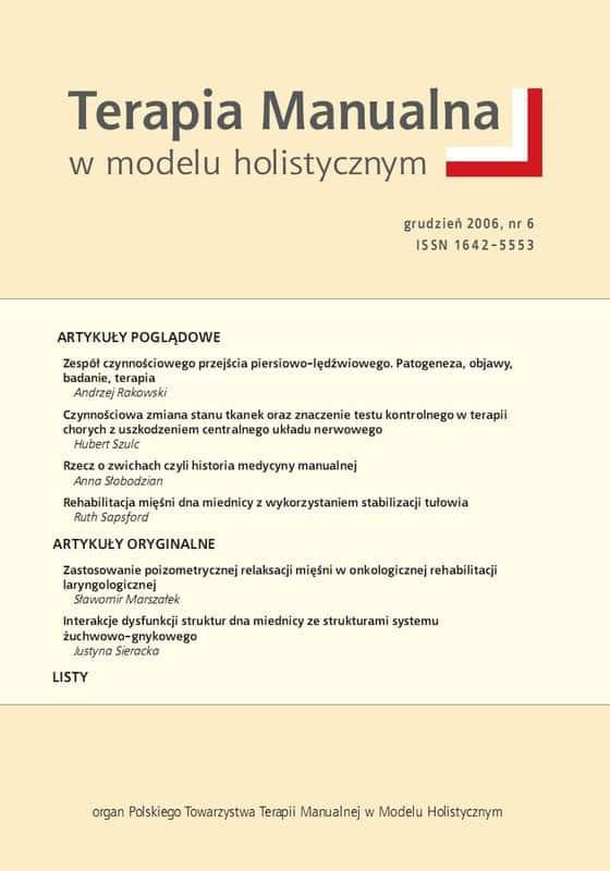 """Periodyk """"Terapia Manualna w Modelu Holistycznym"""" nr 6 (12/2006)"""
